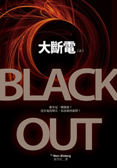 BLACKOUT  TAIWAN: Commonwealth